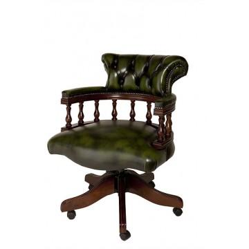 A1206 Captains Chair